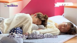 Download Lagu [EM-T] When Kpop idols are woken up #3 (BTS,MONSTA X,SEVENTEEN,KARD...) Gratis STAFABAND
