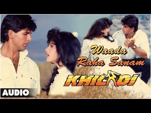 Waada Raha Sanam (Solo) Full Audio Song - Khiladi | Akshay Kumar & Ayesha Jhulka |