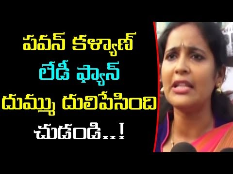 Pawan Kalyan Lady Fan Strong Warning | Sri Reddy | Ram Gopal Varma | Kathi Mahesh | Media Poster