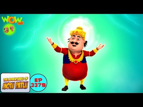 Motu Ka Insaaf - Motu Patlu in Hindi - 3D Animation Cartoon for Kids -As seen on Nick thumbnail