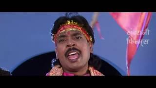 आना दाई आना वो  - Dukalu Yadav & Mamta Chandrakar - Maya Dede Mayaru - Film Song