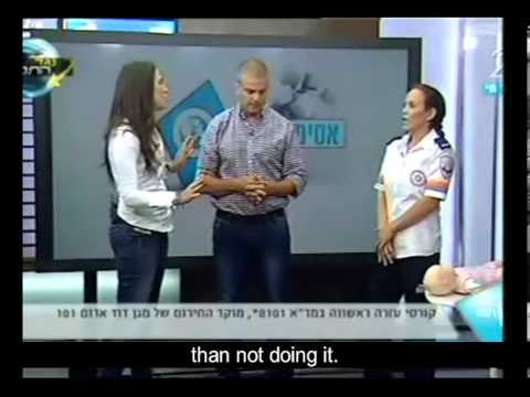 Ravit Martinez -- MDA Paramedic -- CPR Course -- Channel 22 -  17.07.2013 - English