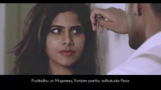 Thean Kudika Lyrics Video | TeeJay ft Pragathi Guruprasad