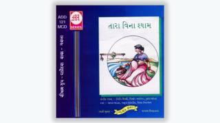 Download Tara Vina Shyam Nisha Upadhaye Video Song