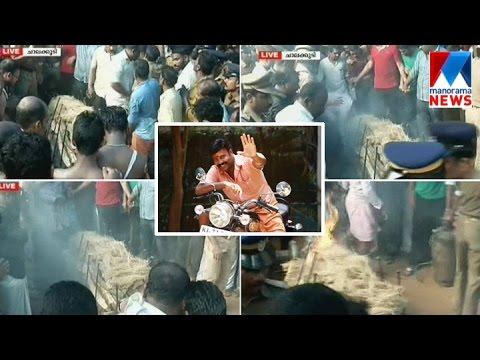 Kalabhavan Mani Funeral | Manorama News