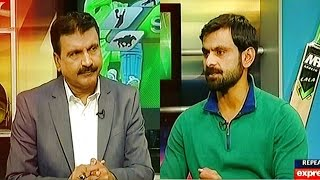 Sports Page 13 January 2017   Mohammad Hafeez - Express News