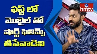 Wirally Director Jones Katru About His Life Journey | hmtv Interview With Wirally Team