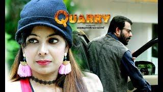 QUARRY - Malayalam Movie First Trailer പാറമടയിലെ കുടിപ്പകയുടെ കഥ by Gajendran Vavas
