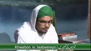 Khwab Main Aksar Saanp Dekhna aur us ko Mardene ki Tabeer