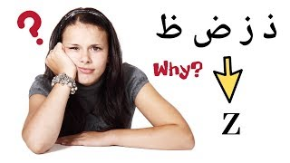 Learn Dari - Lesson 2 (Why certain sounds are represented by more than one letter?)