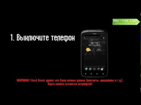 """Videos like this """"Сброс до заводских настроек"""" - dancest.ru"""