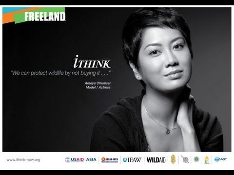iTHINK Campaign - Areeya Chumsai