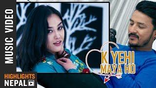 K YEHI MAYA HO || Nepali Romantic Love Song 2018 | Netra Gurung | Jyotsna Yogi & Rohan Nepali