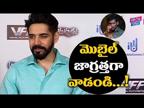 Actor Sushanth Review On Abhimanyudu Movie | Vishal | Samantha | Arjun | Tollywood | YOYOCineTalkies