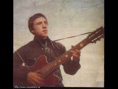 Высоцкий Владимир Семенович - Песня о моем старшине