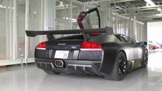 OHNISHI HEAT MAGIC Lamborghini Murcielago ...