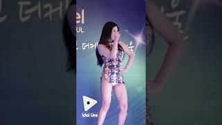 Idol Live   Kpop ngày càng bạo #THEANH28 #iDOL
