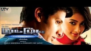 Mugamoodi - Kudi Vaazhthu video song hd Bar Anthem  | Mugamoodi Video Songs