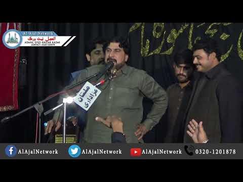 Zakir Syed Mushtaq Hussain Shah 2 Rabi ul awal 2018 BureWala