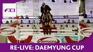 Daemyung Cup 2016 : Атланты