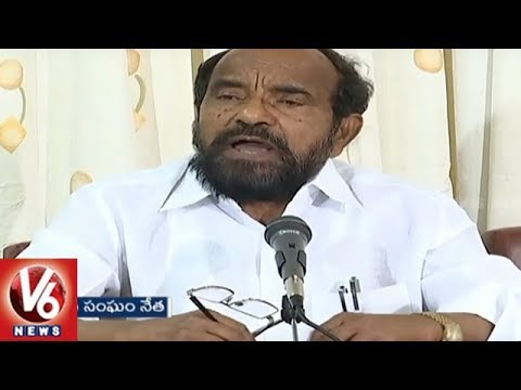 R Krishnaiah Demands CM KCR To Begin Gurukul Schools This Year | Hyderabad | V6 News