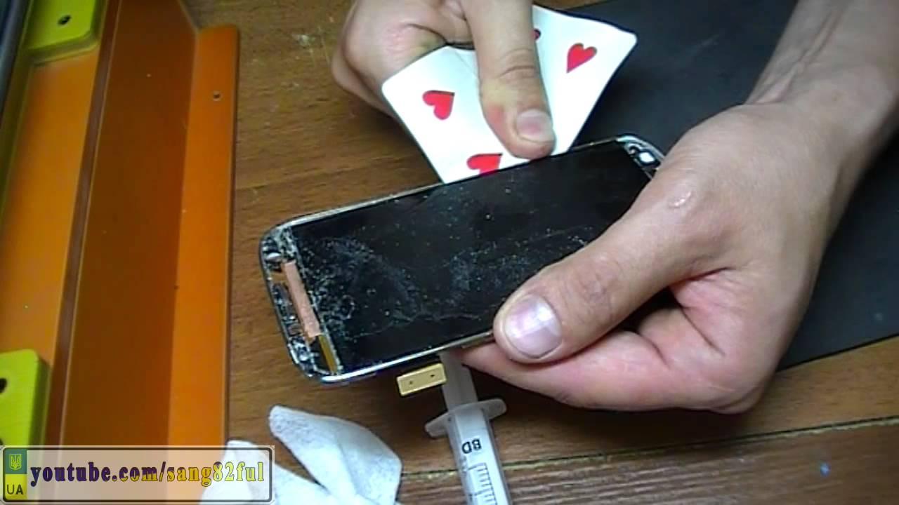 Как сделать стекло для телефон 516