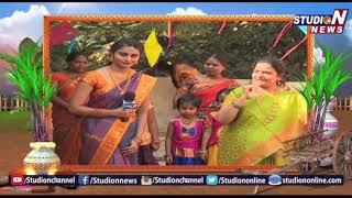 Sankranthi Special Program : Sankranthi Sambaralu