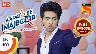 Aadat Se Majboor - Ep 100 - Full Episode - 19th February, 2018