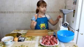Долма. Очень вкусно. Готовим дома.Ребенок готовит.Very tasty homemade food.