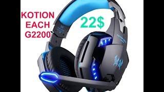 Kotion Each G2200 USB PRO Обзор отличных наушников для геймеров