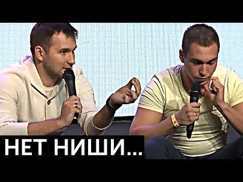 НЕТ НИШИ, ЧТОБЫ ИДТИ НА БМ?! | Михаил Дашкиев. Бизнес Молодость