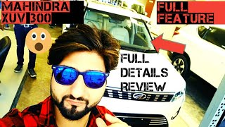 Mahindra Xuv 300 Full Review In Hindi/महिंद्रा Xuv 300 फूल हिंदी रिव्यू -विस्तार मे