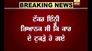 Ludhiana: 2 girls and two boys died in road accident