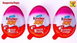 Kinder Joy Surprise Eggs - Kinder Surprise Unboxing by girl for kids