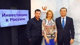 «Инвестиции в Россию» потенциал Московской области / телеканал ПРОСВЕЩЕНИЕ