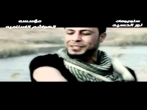 هاي جنوده إبن السيد - ضياء الخزعلي - رووووعة 2012