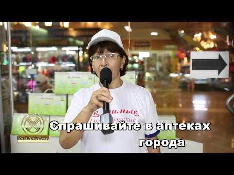 """Промо акция компании"""" Ұлы Асу""""5"""