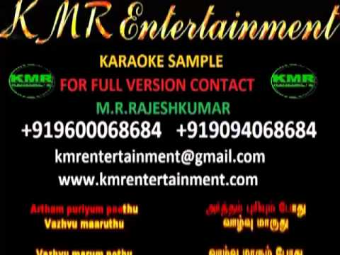 Rahman's Changing Season Tamil Karaoke By Kmr Entertainment video