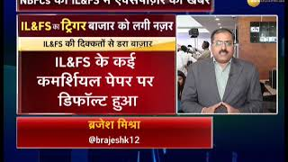 IL&FS plans fire sale of financial services unit