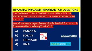 HP IMPORTANT GK ||#missionallied||/IMPORTANT Himachal Pradesh  PREVIOUS HPSSC QUESTION/#HPGK