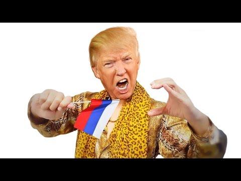 PPAP Pen Pineapple Apple Pen - Трамп покупает Путина?