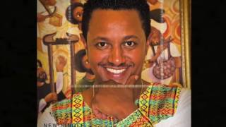 Teddy Afro   ETHIOPIA   ኢትዮጵያ   New! Official single 2017   With Lyrics