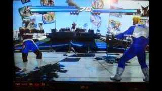 Mo-Thug vs YoungEXec Tekken Tag 2 Solo Heihachi using limited moves