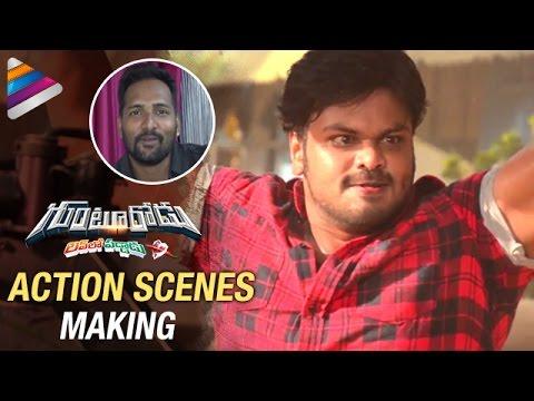 Gunturodu Movie Action Scenes Making | Manchu Manoj | Pragya Jaiswal | #Gunturodu | Telugu Filmnagar thumbnail