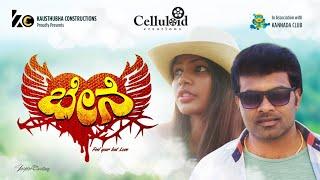 #Bene #ಬೇನೆ #tulu album song #spl #romantic song tulu #tulu #album #superhit# song #album#feel #love
