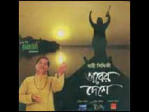 Bangla Hit Gaan By Great Singer Bari Siddiqui video