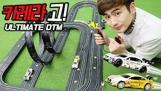 Kevin and the Carrera tracks toy car racing game   CarrieAndPlay