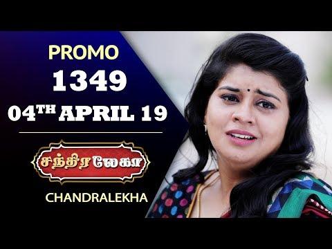 Chandralekha Promo 04-04-2019 Sun Tv Serial Online