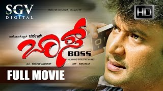 Kannada Movies Full | Boss Kannada Full Movie | Kannada Movies | Darshan (DR), Shivaji Prabhu