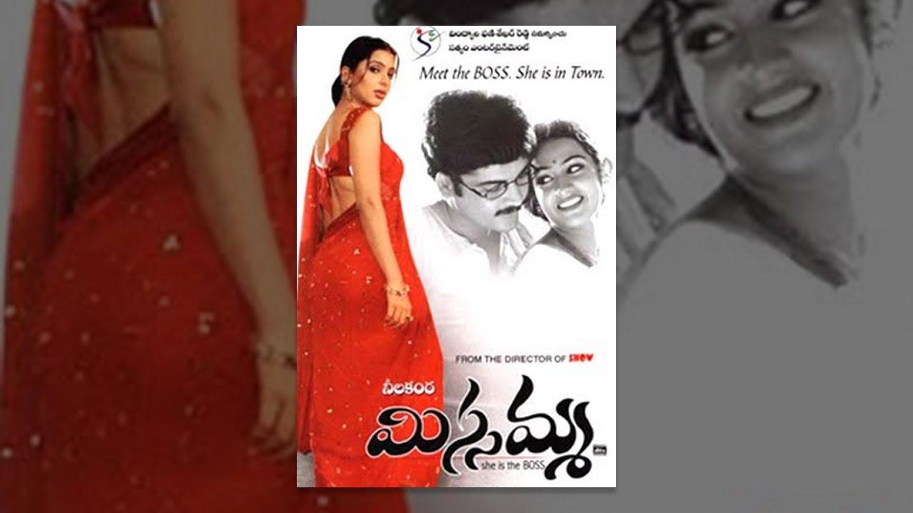 Missamma telugu movie download